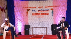 62ND ANNUAL DAY 10.01.2019 - ENGLISH DRAMA BY STUDENTS