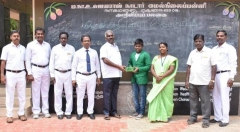 KAMARAJAR 116TH BIRTHDAY COMPETITION - 07.07.2018 - PRIZE GIVEN TO QUIZ WINNER