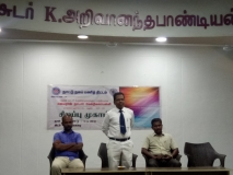 NSS SPECIAL CAMP 24.10.2018 - 30.10.2018 - VALDICTARY FUNCTION