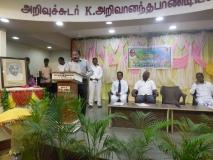 11.07.2015 - Kamarajar 113th Birthday Competition - Presidential Address -  MrP. Dharmaraj, President, MNUJNHSS