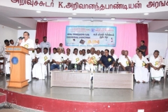 ATL INAUGURATION FUNCTION - Mr S.K. MOHAN, GENERAL SECRETARY, MNU GIVING SPECIAL ADDRESS